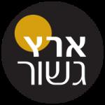 לוגו ארץ גשור 200-200.png